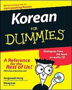 Korean for Dummies mit Audio CD