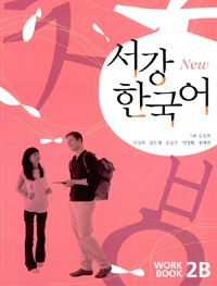 New Sogang Korean 2B Workbook