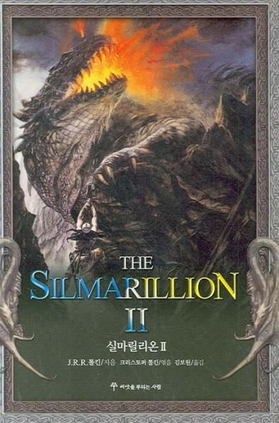 Tolkien: Silmarillon 2