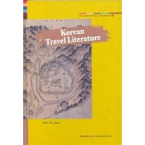 Korean Travel Literature
