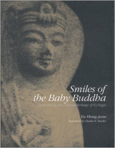 Smiles of the Baby Buddha - Mängelexemplar