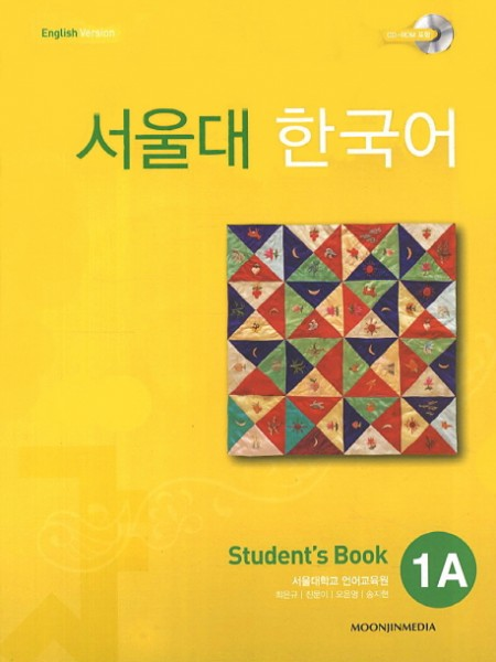 Seoul University Korean 1A Student's Book