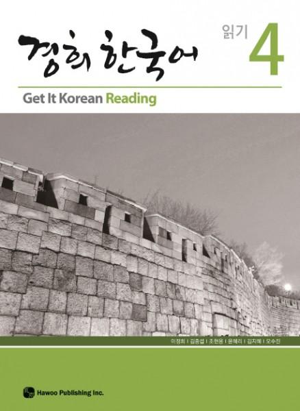 Get It Korean Reading 4 - Kyunghee Hangugeo
