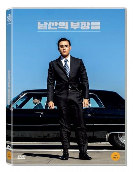 The Man Standing Next (DVD) (Korea Version)