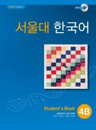 Seoul University Korean 4B Student's Book