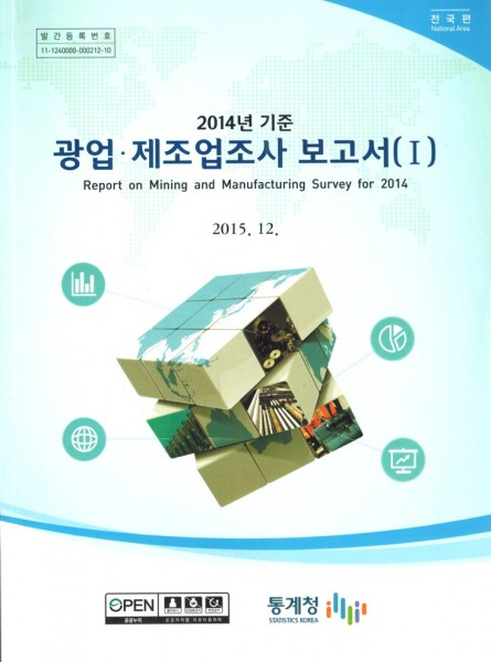 Report on mining and manufacturing survey 2014 National area