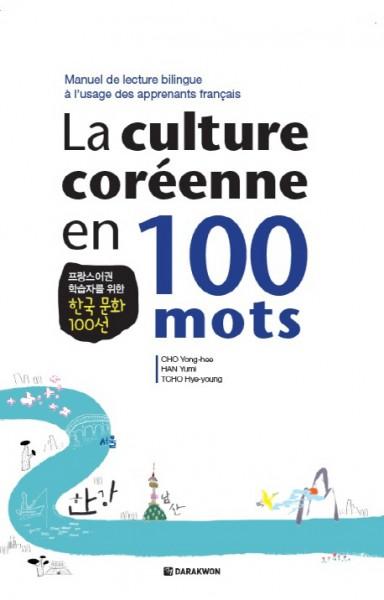 La culture coreenne en 100 mots