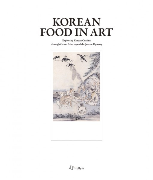 Korean Food in Art