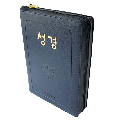 Catholic Bible (Korean.)
