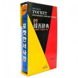 Minjung's Pocket Diccionario Coreano-Espanol
