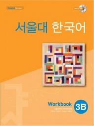 Seoul University Korean 3B Workbook