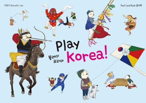 Play Korea - Postcard Book with 30 Postcards