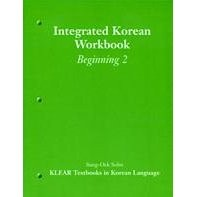 Integrated Korean: Beginning 2 Workbook