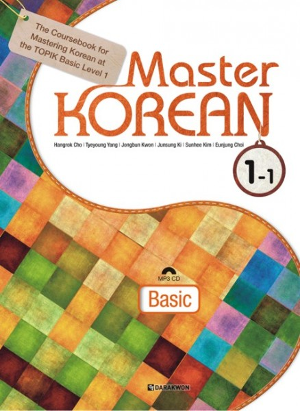 Master KOREAN 1-1 Basic with MP3 CD