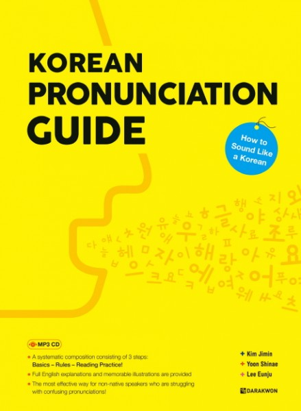 Korean Pronunciation Guide - with MP3 CD