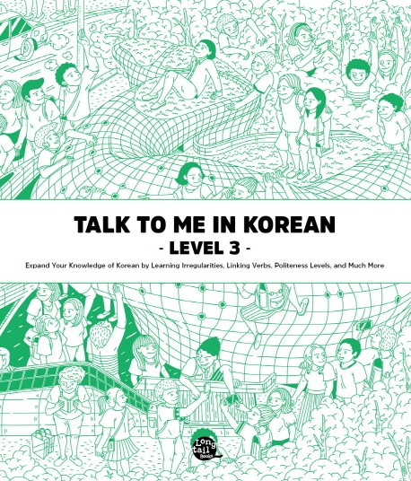 Talk To Me In Korean 3