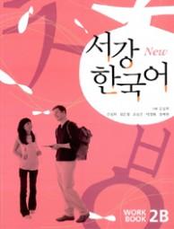 New Sogang Korean 2B Workbook