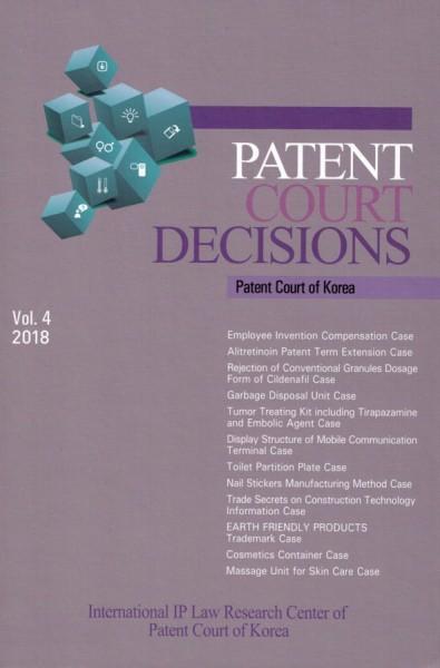 Patent Court of Korea - Decisions 4/2018