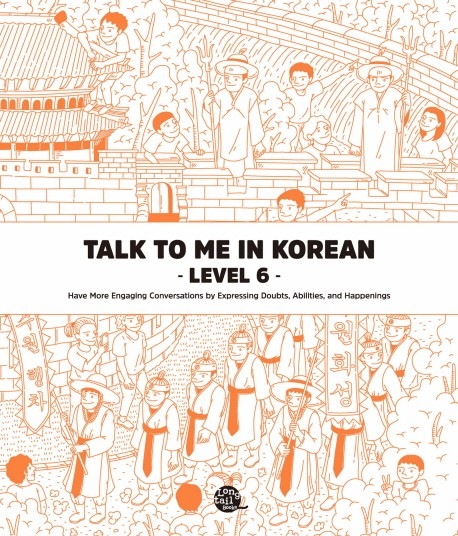 Talk To Me In Korean 6