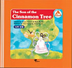 10 - The Son of the Cinnamon Tree / The Donkey`s Egg.