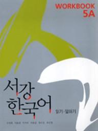 New Sogang Korean 5A Workbook
