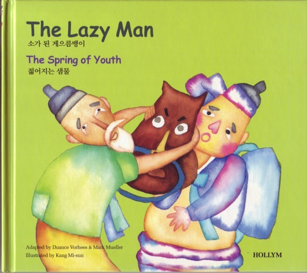 3 - The Lazy Man / The Spring of Youth