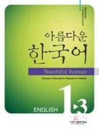 Beautiful Korean 1-3 English Workbook