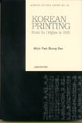 Korean Printing: From Its Origins to 1910