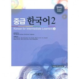 Korean for Intermediate Learners 2 - English Version