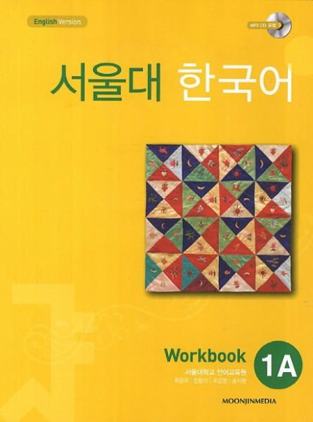 SEOUL University Korean 1A Workbook