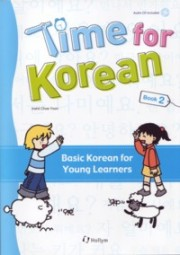 Time for Korean Book 2