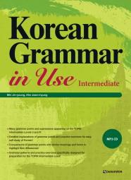 Korean Grammar in Use Intermediate (mit MP3 CD)