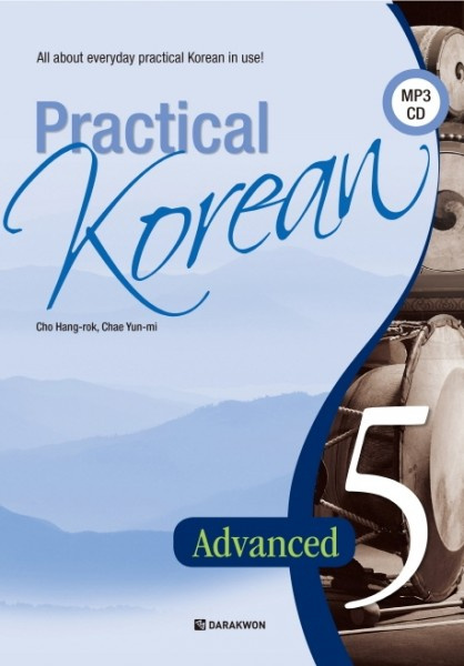 Practical Korean 5 Advanced - Set mit Workbook and Audio CD