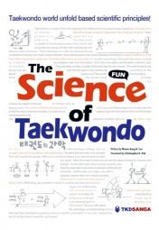 The Science of Taekwondo