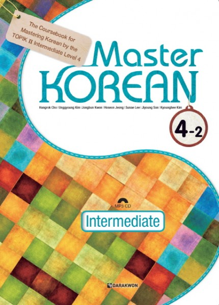 Master KOREAN 4-2 Intermediate with MP3 CD