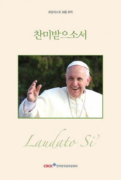 Papst Franziskus - Laudato Si