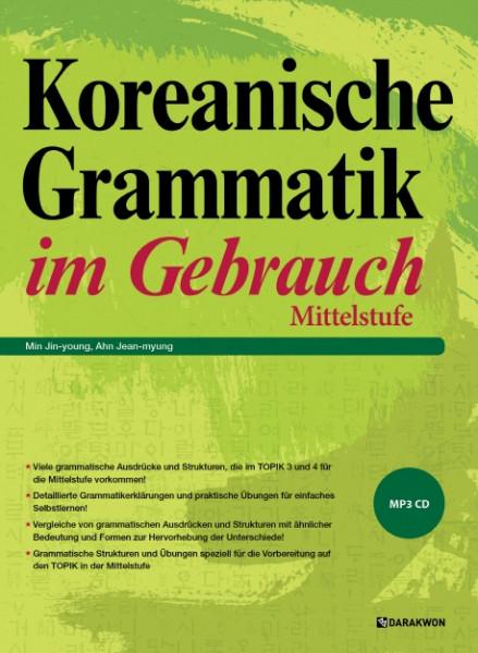 Koreanische Grammatik im Gebrauch - Mittelstufe