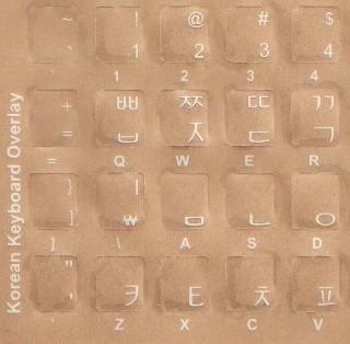 Tastaturaufkleber Koreanisch - weiße Schrift