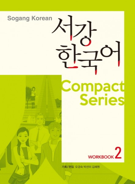 New Sogang Korean 2 Compact Workbook