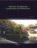 Korean Traditional Landscape Architecture