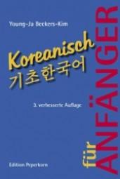 Koreanisch für Anfänger: Lehrbuch