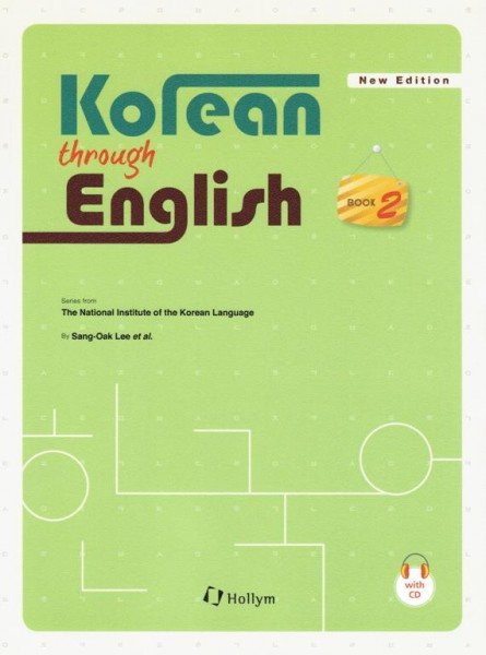 Korean through English: Book 2 with CD (new edition)