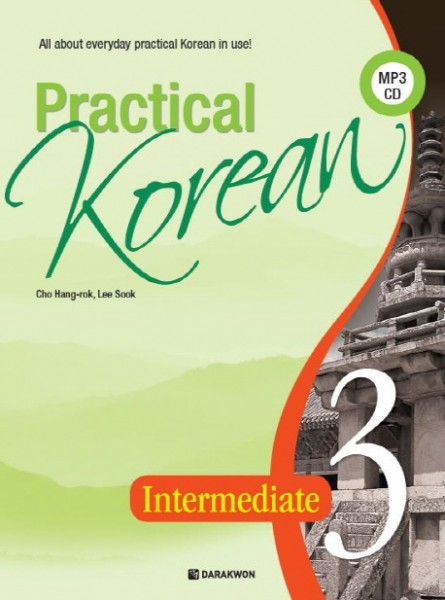 Practical Korean 3 Intermediate - Set with Workbook and Audio CD