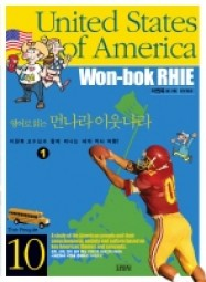 United States of America vol. 1