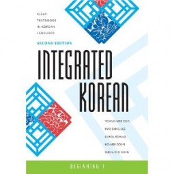 Integrated Korean: Intermediate 1 Textbook (Second Edition)