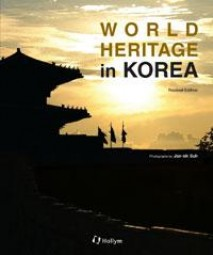 World Heritage in Korea - 2nd Edition
