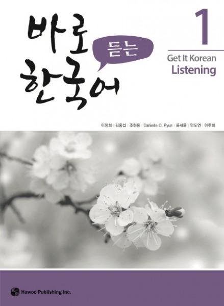 Get It Korean Listening 1 - Kyunghee Baro Hangugeo