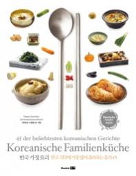 Koreanische Familienküche