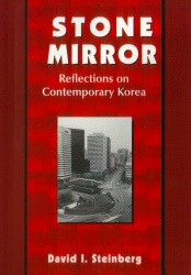 Stone Mirror: Reflections on Contemporary Korea