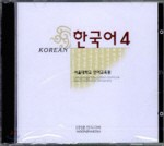 Korean 4 - Audio-CD